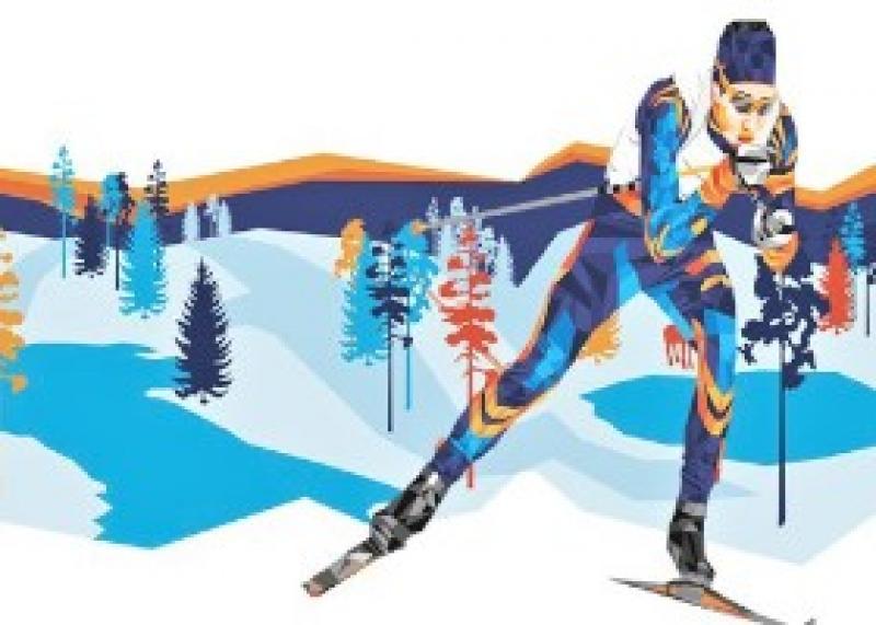 Соревнования по лыжным гонкам в зачёт городской спартакиады